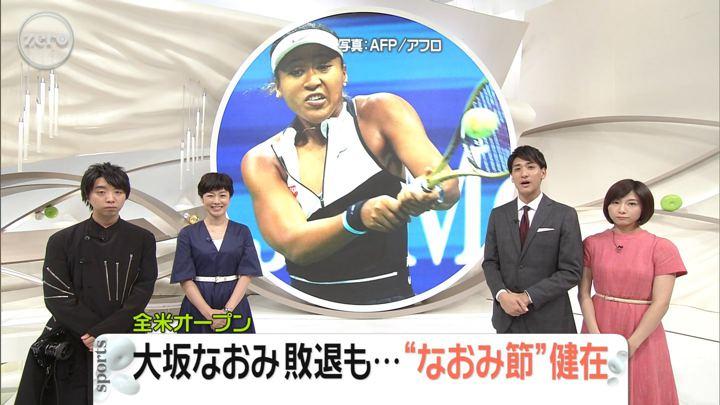 2019年09月03日市來玲奈の画像03枚目