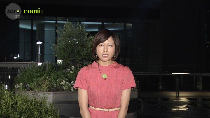 2019年09月03日市來玲奈の画像04枚目