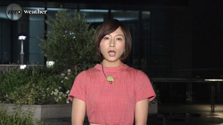 2019年09月03日市來玲奈の画像09枚目