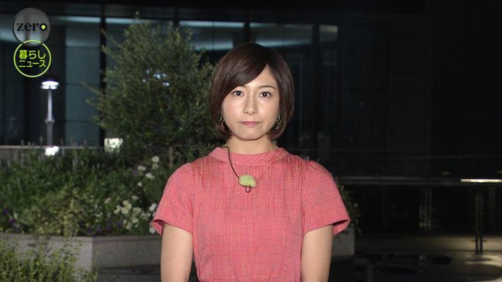 2019年09月03日市來玲奈の画像11枚目