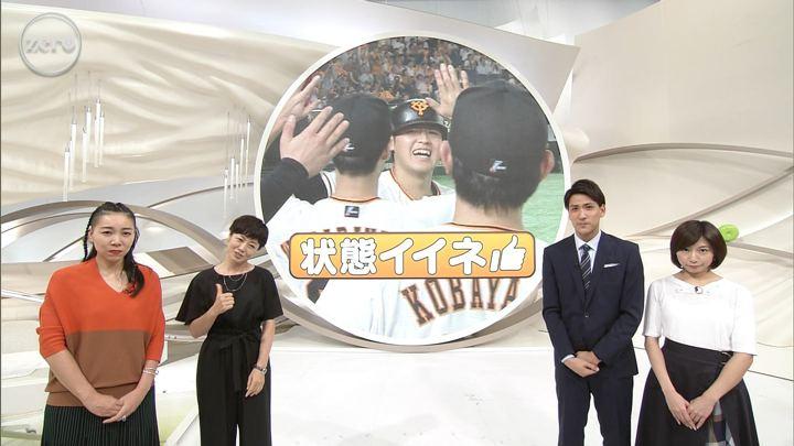 2019年09月04日市來玲奈の画像03枚目