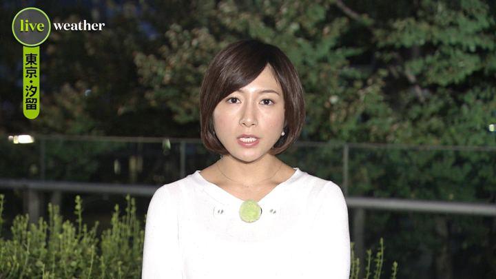 2019年09月04日市來玲奈の画像10枚目