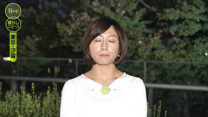 2019年09月04日市來玲奈の画像11枚目