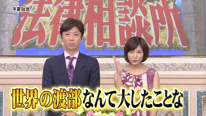 2019年09月08日市來玲奈の画像02枚目