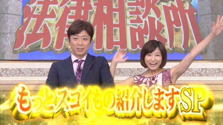 2019年09月08日市來玲奈の画像03枚目
