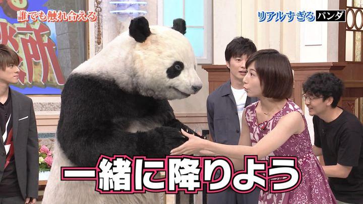 2019年09月08日市來玲奈の画像04枚目
