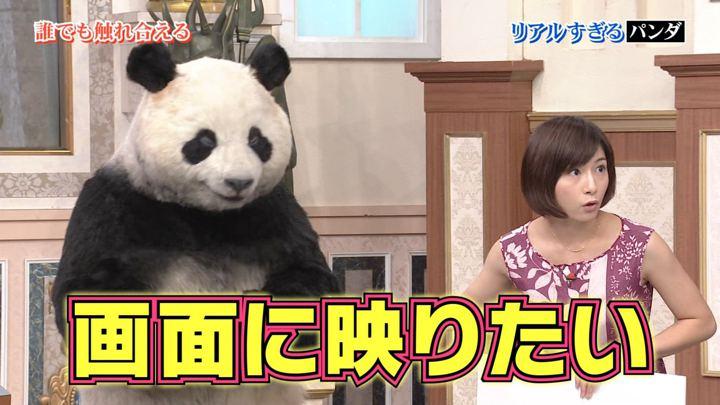 2019年09月08日市來玲奈の画像09枚目