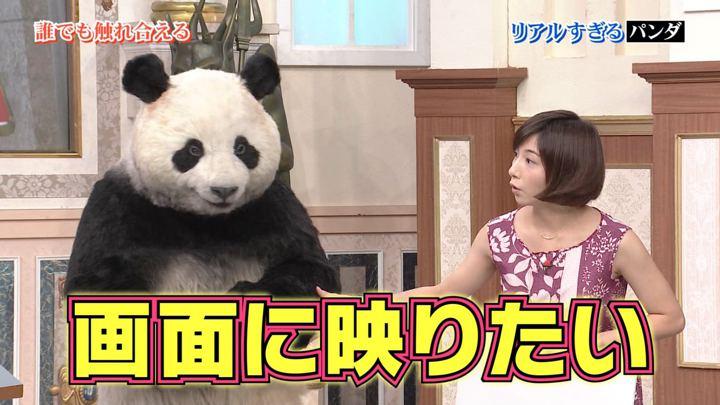 2019年09月08日市來玲奈の画像10枚目