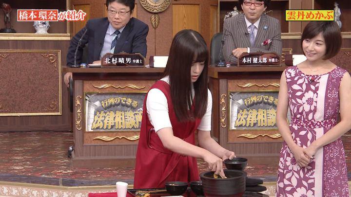 2019年09月08日市來玲奈の画像16枚目