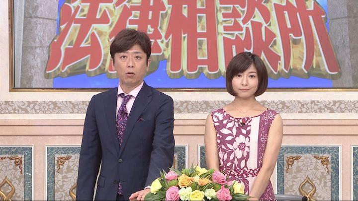 2019年09月08日市來玲奈の画像17枚目