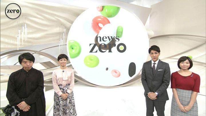 2019年09月10日市來玲奈の画像01枚目
