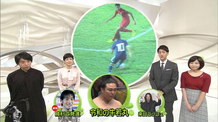 2019年09月10日市來玲奈の画像05枚目