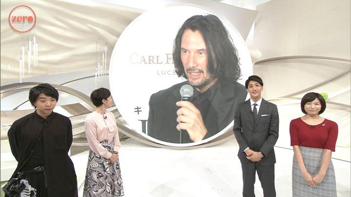 2019年09月10日市來玲奈の画像08枚目