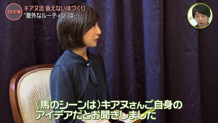 2019年09月10日市來玲奈の画像10枚目