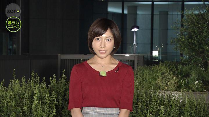 2019年09月10日市來玲奈の画像16枚目