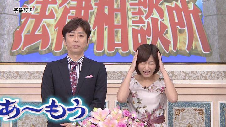 2019年09月22日市來玲奈の画像03枚目
