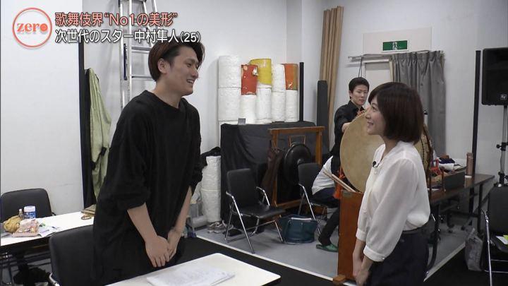 2019年09月24日市來玲奈の画像03枚目