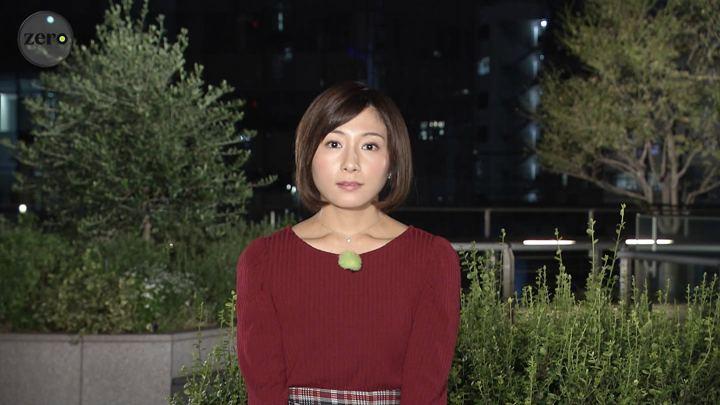 2019年09月24日市來玲奈の画像10枚目