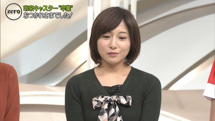 2019年09月25日市來玲奈の画像13枚目