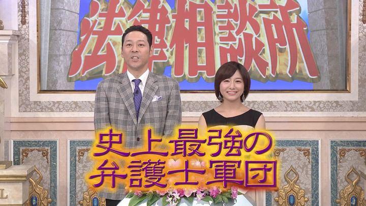 2019年09月29日市來玲奈の画像04枚目