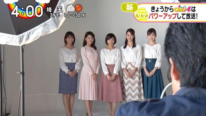 2019年09月30日市來玲奈の画像01枚目