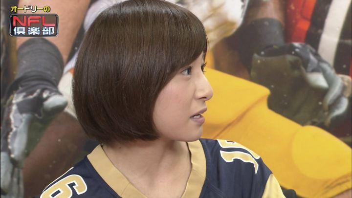 2019年10月04日市來玲奈の画像13枚目