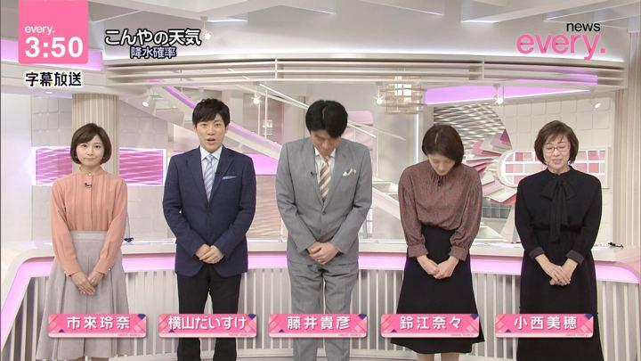 2019年10月04日市來玲奈の画像15枚目