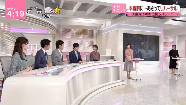 2019年10月04日市來玲奈の画像28枚目