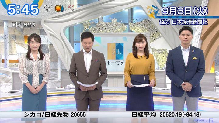 2019年09月03日池谷実悠の画像02枚目