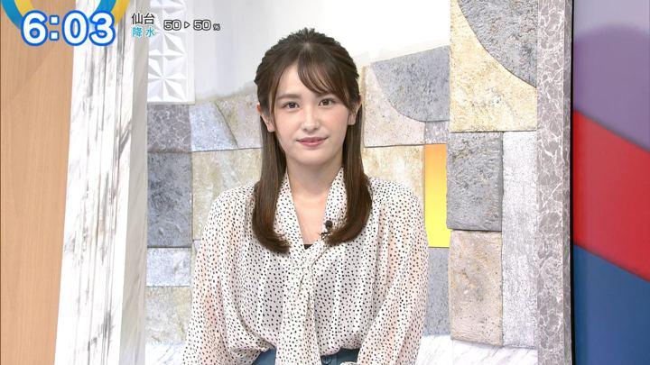 2019年09月03日池谷実悠の画像06枚目