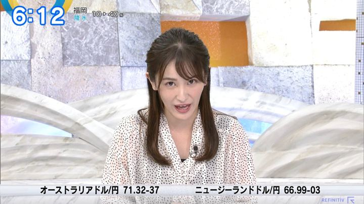 2019年09月03日池谷実悠の画像10枚目