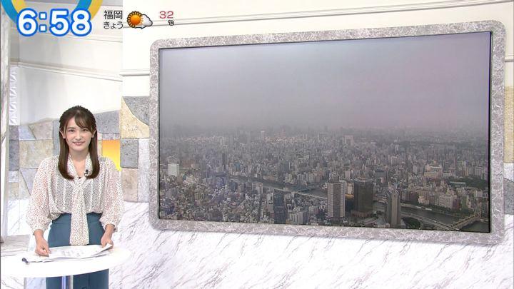 2019年09月03日池谷実悠の画像12枚目
