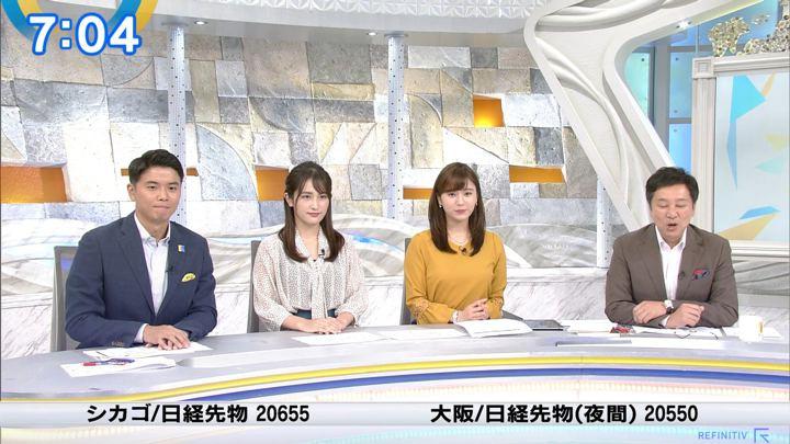 2019年09月03日池谷実悠の画像13枚目