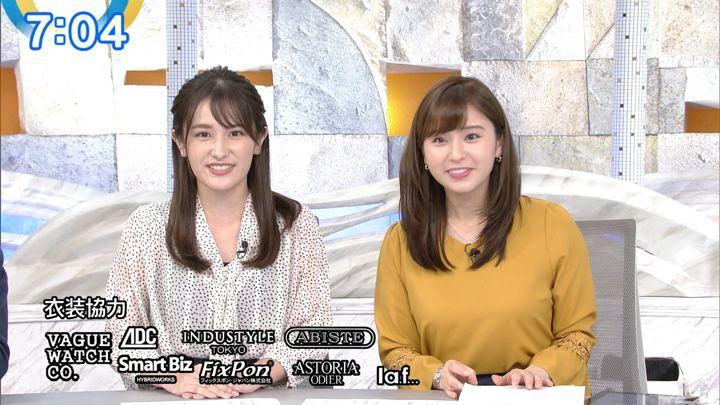 2019年09月03日池谷実悠の画像15枚目