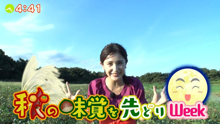2019年09月06日池谷実悠の画像01枚目