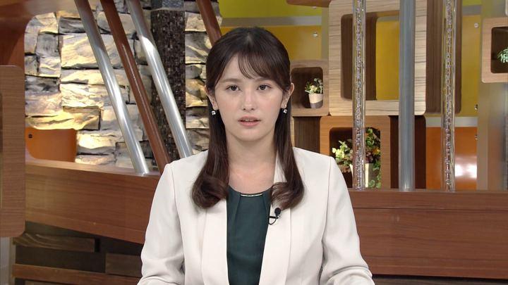 2019年09月07日池谷実悠の画像01枚目
