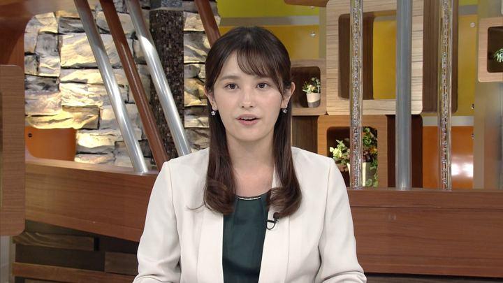 2019年09月07日池谷実悠の画像06枚目