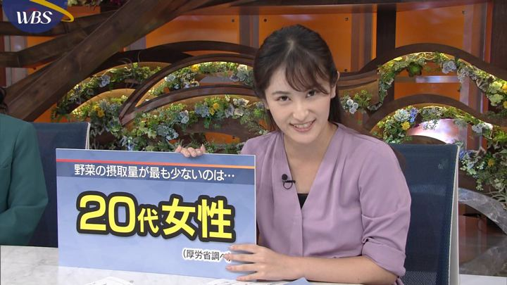 2019年09月11日池谷実悠の画像06枚目