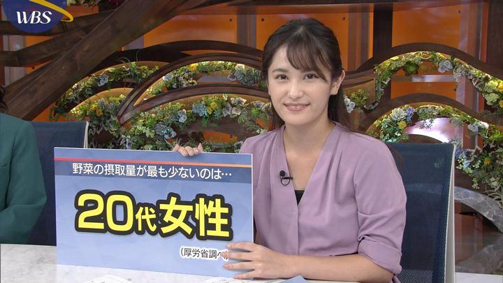 2019年09月11日池谷実悠の画像07枚目