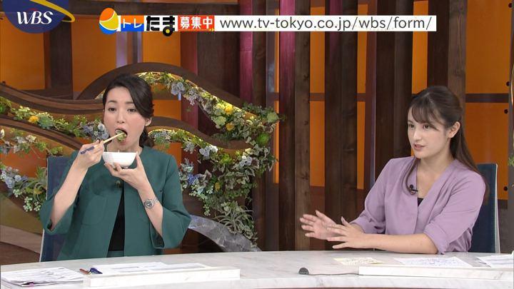 2019年09月11日池谷実悠の画像24枚目