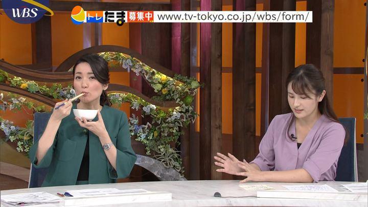 2019年09月11日池谷実悠の画像25枚目