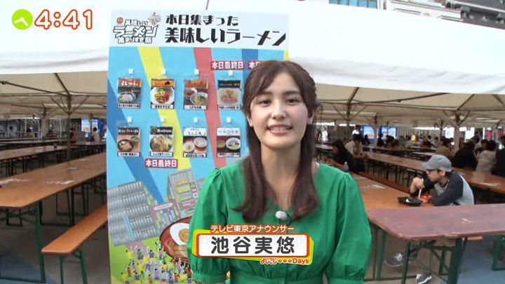 2019年10月04日池谷実悠の画像01枚目