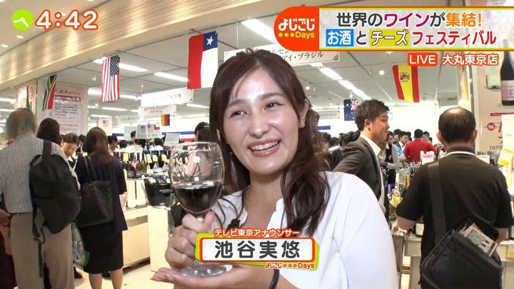 2019年10月09日池谷実悠の画像03枚目