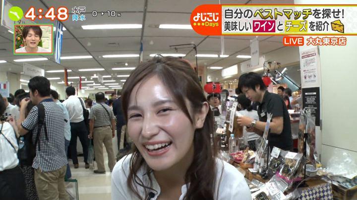 2019年10月09日池谷実悠の画像09枚目