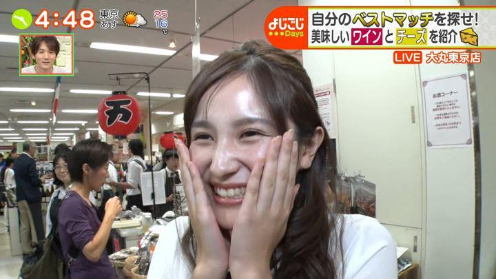 2019年10月09日池谷実悠の画像13枚目