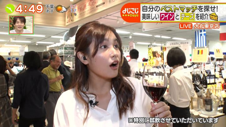 2019年10月09日池谷実悠の画像16枚目