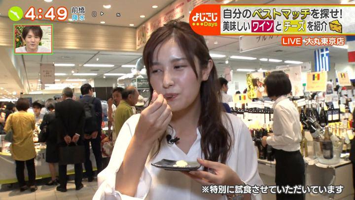 2019年10月09日池谷実悠の画像17枚目
