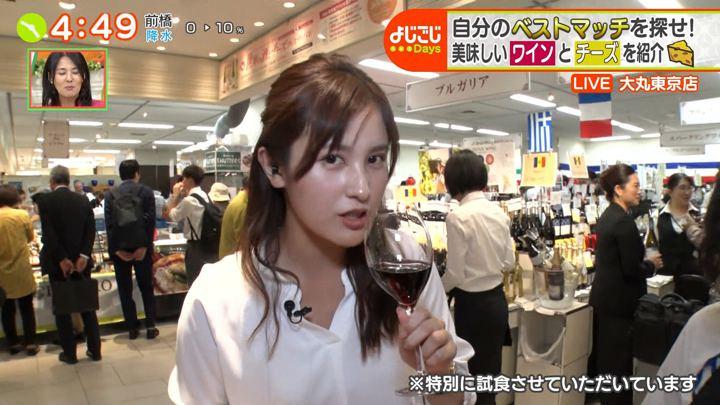 2019年10月09日池谷実悠の画像18枚目