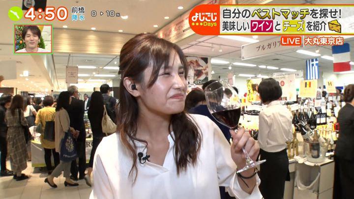 2019年10月09日池谷実悠の画像19枚目