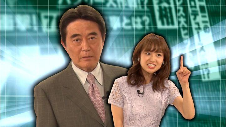 2019年09月03日井上清華の画像01枚目